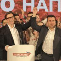 Kuzey Makedonya'nın yeni cumhurbaşkanı Pendarovski