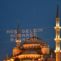 2017 Ramazan Ayı Ne Zaman Başlıyor? İlk Oruç Ne Zaman Tutulacak - 2017 Ramazan Ayı