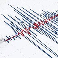 ABD Los Angeles kentinde 5.5 büyüklüğünde deprem