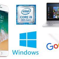 Tayyip Erdoğan iphone - ABD elektronik ürünleri neler - Amerikan malı teknolojik ürünleri hangisi?