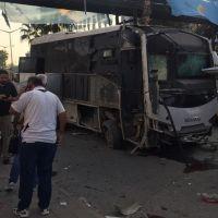 Adana saldırısıyla ilgili Valillik açıklaması