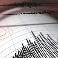 Adıyaman'da 3.1 şiddetinde deprem