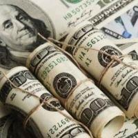 Amerika'nın en zengin aileleri