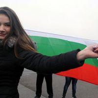 Bulgarlar, hükümetin istifası için sokağa döküldü