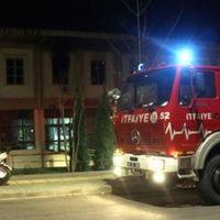 Düzce Üniversitesi'nde yangın çıktı