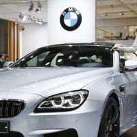 Güney Kore'de BMW marka araçlar yasaklandı