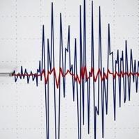 Hatay'da 4,4 şiddetinde deprem!