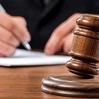 İflas mahkemesi var mı? KPSS 2019 sorusunun cevabı | Mahkeme çeşitleri nelerdir?