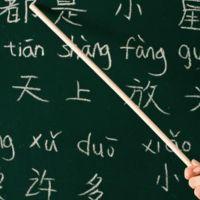 İngilizce, Çincenin bir lehçesiymiş