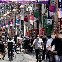 Japonya'da 21 kişi daha hayatını kaybetti
