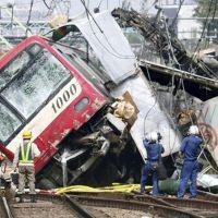 Japonya'da tren kampyona çarptı! Yaralı sayısı 30'dan fazla