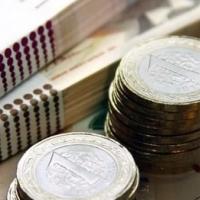 KOSGEB faizsiz kredi sonuçları açıklandı / KOSGEB faizsiz kredi sonuç öğrenme