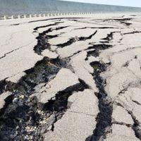 Kahramanmaraş'ta 3.5 şiddetinde deprem meydana geldi