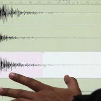 Kars'ta 4,2 büyüklüğünde deprem!