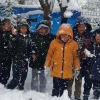 Kayseri'de bugün okullar tatil mi 28 Aralık Cuma - Kayseri Valiliği resmi açıklama