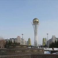 Kazakistan'da OHAL ilan edildi
