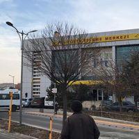 Konya'da PTT merkezindeki patlamanın nedeni belli oldu