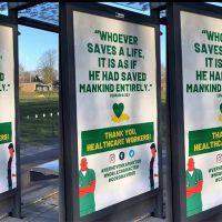 Hollanda'dan Kur'an ayetli koronavirüs mesajı