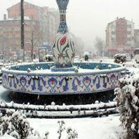 Kütahya'da yarın okullar tatil mi 28 aralık CUMA kar tatili var mı yok mu?