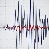 Manisa'da deprem oldu AFAD'dan açıklama