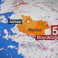 Manisa'da şiddetli deprem! Pek çok ilde hissedildi