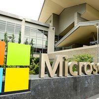 Microsoft verilerine erişildi