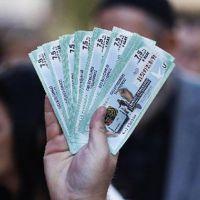 Milli Piyango 19 Haziran çekiliş sonuçları | MPİ bilet sorgulama sayfası | Kazanan numaralar