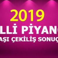 Milli Piyango sonuçları 2019 MPİ bilet sorgulama - Milli Piyango yılbaşı bileti çekilişi sorgulama - Sıralı tam liste