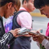 Mobil internet kullanıcılarına yüz tarama zorunluluğu