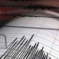 Muğla'da 4.3 büyüklüğünde deprem meydana geldi