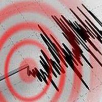Muğla'da deprem meydana geldi | son dakika haber