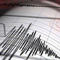 Panamada şiddetli deprem!