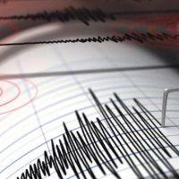 Tekirdağ'da korkutan deprem!