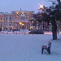 Tekirdağ'da okullar tatil mi 9 Ocak Çarşamba kar tatili var mı yok mu?