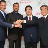 Türk devi şirket Japonlar'a satıldı