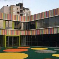 Türkiye'nin en büyük özel eğitim ve uygulama okulu açıldı