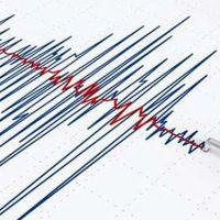 Van'da art arda 2 deprem oldu