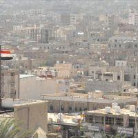 Yemen'de Cumhurbaşkanı sarayı yağmalandı!