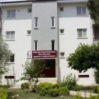 Muğla'da Deney Hayvanları Uygulama ve Araştırma Merkezi kuruldu