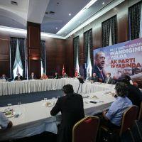 AK Parti 19. kuruluş yılını koronavirüs tedbirleri gölgesinde kutlayacak
