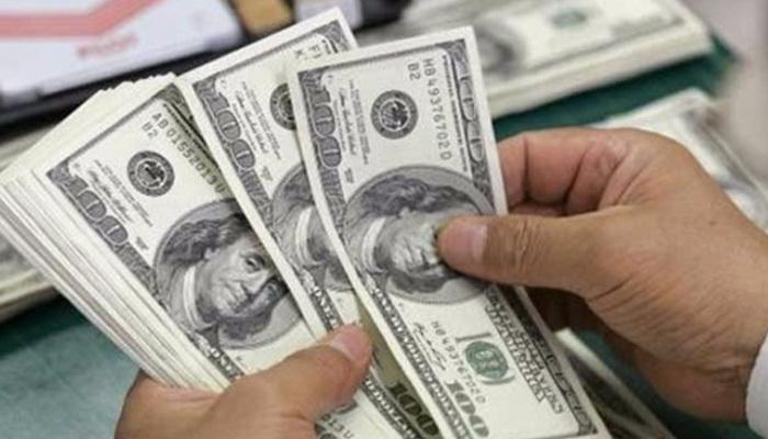 Dolar güne düşük başladı