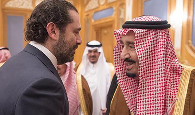 Esir alındığı öne sürülen Hariri, ortaya çıktı