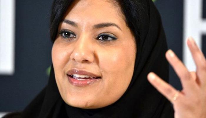Fransa'da Suudi prensese hapis cezası