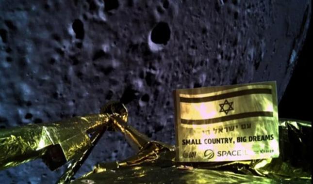 İsrail, Ay'a çakıldı