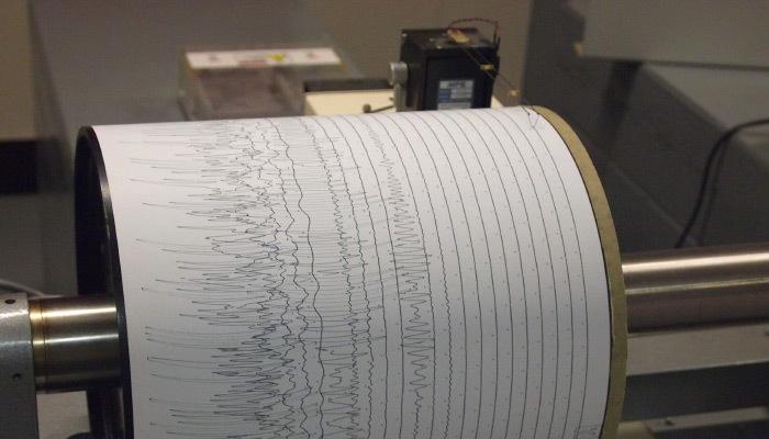 İstanbul'da bir deprem daha oldu!