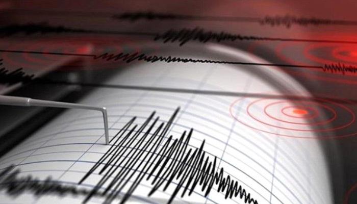 İstanbul'da 4,7 şiddetinde deprem meydana geldi!