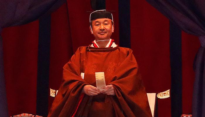Japonya'da 126. İmparator Naruhito tahta oturdu