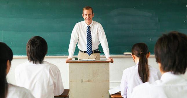 MEB 20 bin öğretmen atayacak