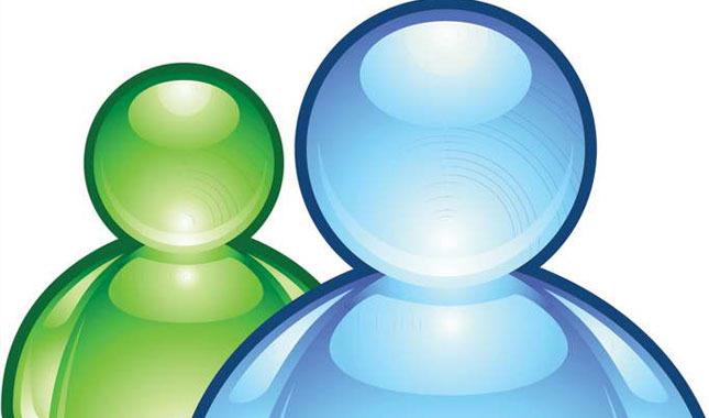 MSN giriş - MSN ne zaman kuruldu, hangi yıl kapandı?