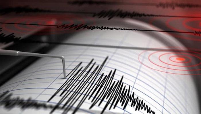 Osmaniye'de 3.3 büyüklüğünde deprem